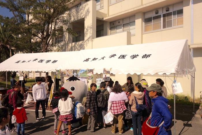 完売御礼!!学生団体が出店した安田町ブースは大成功 ...