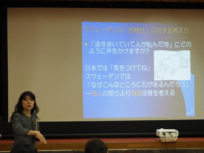開始!!平成28年度高知大学出前公開講座 in 大豊町